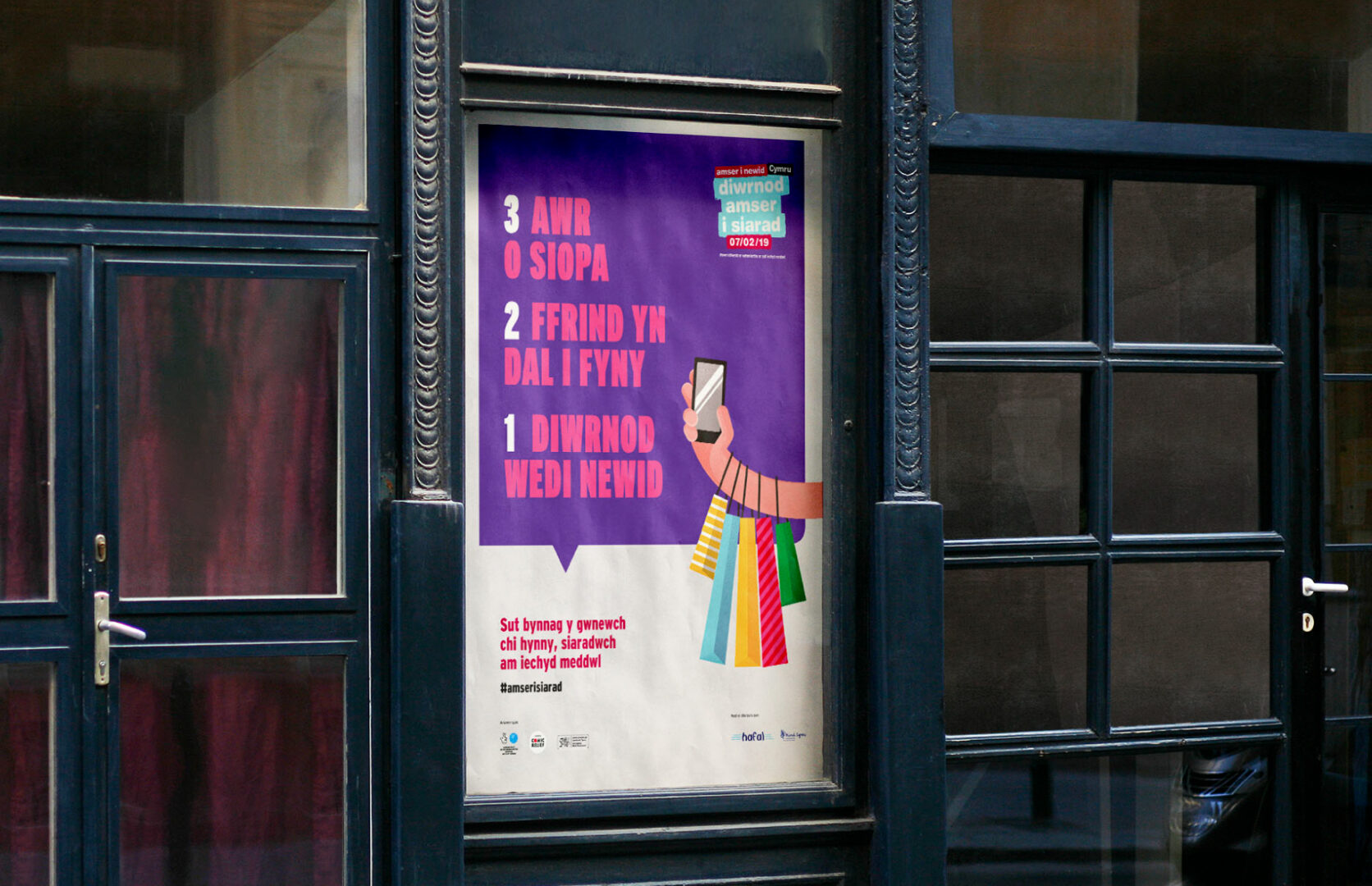 Large Retail Poster Design for Time to Talk Day