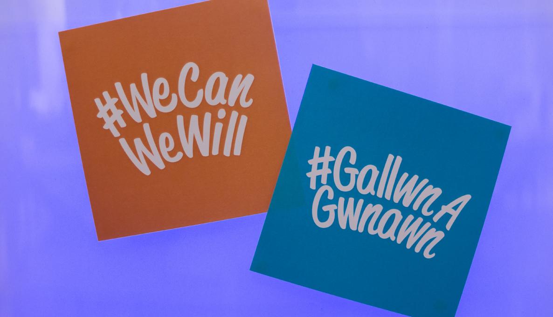 #WeCanWeWill - #GallwnAGwnawn