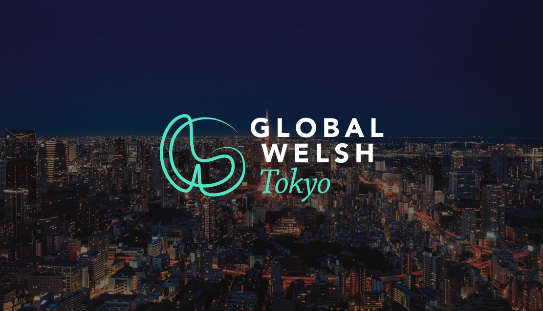 GlobalWelsh - Tokyo Hub logo